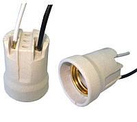 Патрон керамический Е27 с проводами