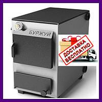 Твердотопливный котел Буржуй К-20 кВт + бесплатная доставка