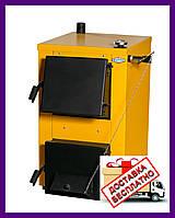 Твердотопливный котел Буран мини 14 кВт