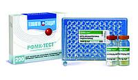 Наборы реагентов для оценки гемостаза
