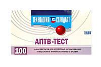 APTT-DAC - Активированное парциальное/частичное тромбопластиновое время