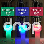 💧Водосберегающая насадка аэратор на кран c LED подсветкой DROP воды LED3P-22/24, расход 7 л/мин, универсальная резьба 22/24 мм, 3 цвета (переключение, фото 5