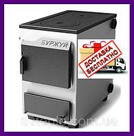 Твердотопливный котел Буржуй КП-18 кВт + бесплатная доставка