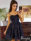 Нарядное платье с пышной юбкой на бретелях с кружевом на подкладе 66plt2971, фото 2