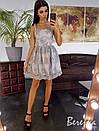 Нарядное платье с пышной юбкой на бретелях с кружевом на подкладе 66plt2971, фото 5