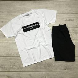 Мужской летний комплект шорты и футболка мужская Balenciaga белый с черным. Живое фото