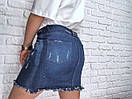Джинсовая короткая женская юбка на лето 3jus253, фото 2