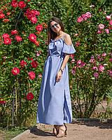 Женский модный сарафан  НИ04068 (норма), фото 1