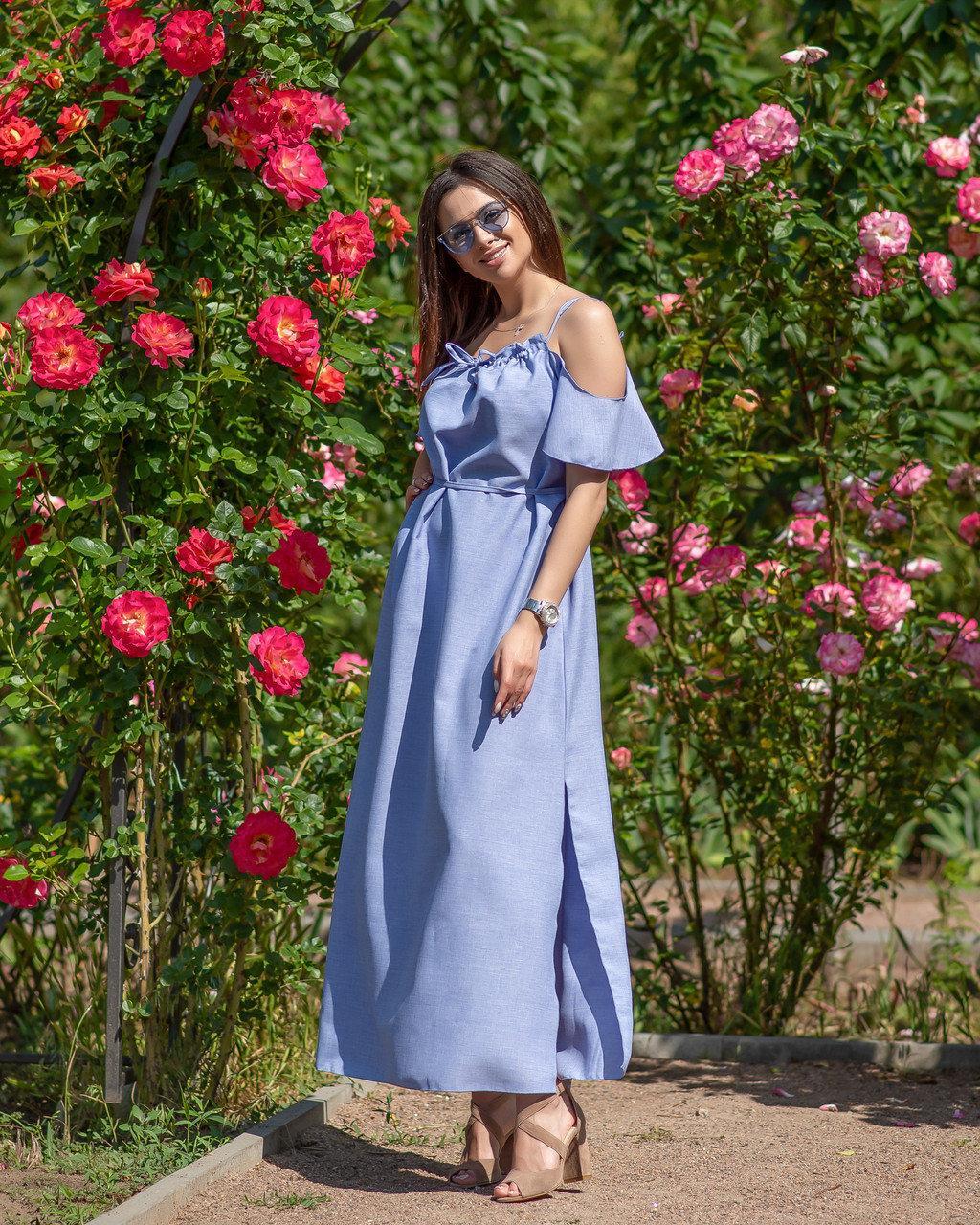 Женский модный сарафан  НИ04068 (норма)