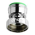 💧Поворотный 360° адаптер DROP PM360HP, внешняя резьба 24мм, с функцией изменения угла потока воды, фото 2