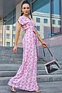 Розовое летнее платье в пол с цветочным принтом, фото 4