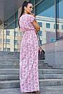 Розовое летнее платье в пол с цветочным принтом, фото 5
