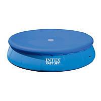 Чехол для наливного круглого бассейна 244 см Intex 28020 Синий (int28020)