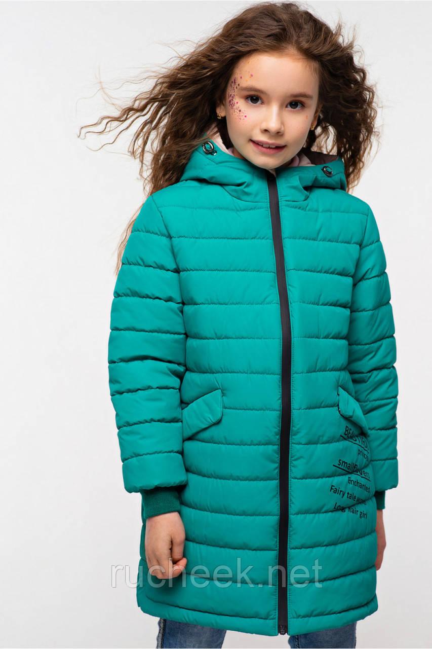 Модная куртка для девочки Трикси, рост 110 - 122, ТМ Nui very. Новая коллекция детской верхней одежды