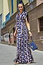 Синее платье с цветочным принтом длинное женское, фото 4