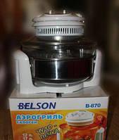 Аэрогриль Belson В-870 механическое управление