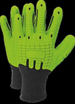 Перчатки защитные RAPTOR ZB из хлопка и полиуретановых волокон Reis Польша, фото 2