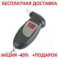 Персональный алкотестер Digital Breath Alcohol Tester электрохимический