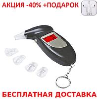 Персональный алкотестер Digital Breath Alcohol Tester электрохимический + наушники iPhone 3.5