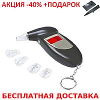 Персональный алкотестер Digital Breath Alcohol Tester электрохимический + нож- визитка