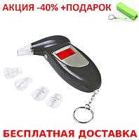 Персональный алкотестер Digital Breath Alcohol Tester электрохимический + повербанк 2600 mAh
