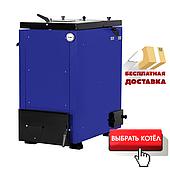 Шахтный котел Холмова МАКСИТЕРМ