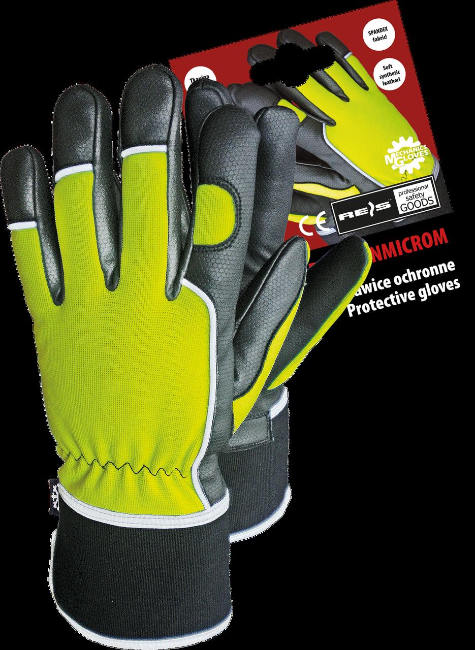 Защитные рукавицы RMC-WINMICROM YB утепленные, выполненные из высокого качества кожи
