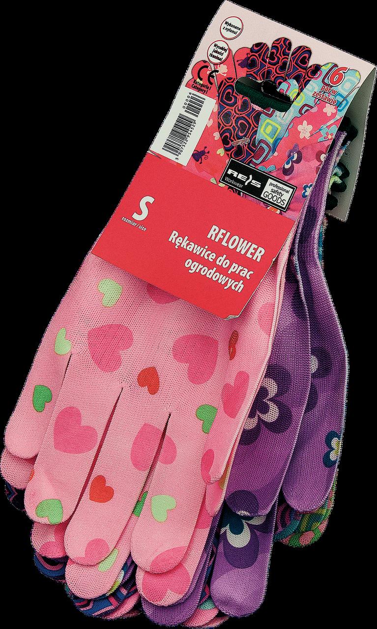 Перчатки RFLOWER MC защитные выполненные из нейлона