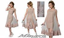 Нарядное женское платье с вышитой накидкой 42-48рр. (в расцветках), фото 3