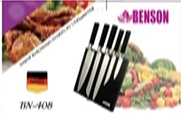 Набор ножей на магнитной подставке Benson 5 предметов BN-408
