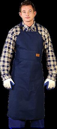 Фартук защитный REIS FGARMES 115x71 синий (FGARMES), фото 2