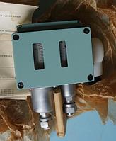 Датчик-реле давления сдвоенный Д220Р-11 (Д220Р, Д-220Р, Д 220Р, Д-220Р-11, Д 220Р-11)