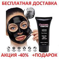 Черная маска-пленка для лица Black Off Charcoal Mask, Черная маска от черных точек Original size