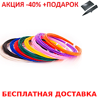 Набор PLA пластика для 3D ручки 10 цветов + нож- визитка