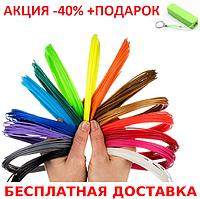Набор PLA пластика для 3D ручки 10 цветов + повербанк 2600 mAh