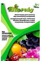 Биорейд (10 мл) — биоинсектицид для уничтожения вредителей и клещей на цветах, в саду и огороде (на 5 литров)