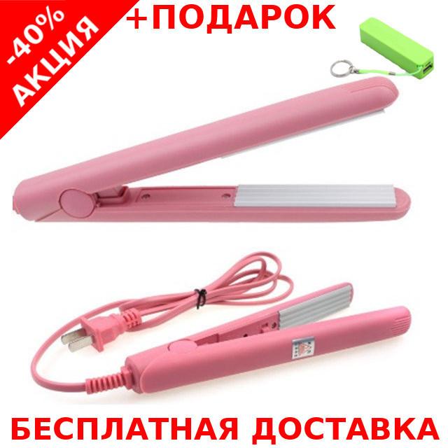 Дорожная компактная мини плойка гофре для выравнивания волос 19см + powerbank 2600 mAh