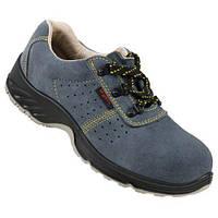 Обувь 205 S1 рабочая антистатическая с металлическим носком и закрытой пяткой, серого цвета. Urgent (POLAND)
