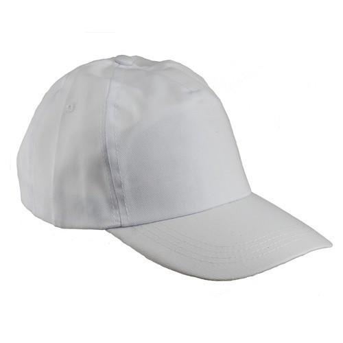 Кепка URG-DR_WHITE со светоотражающей полоской, белого цвета.  Urgent (POLAND)