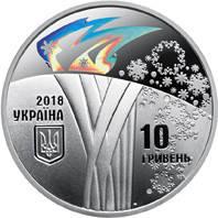 ХХІІІ зимові Олімпійські ігри Срібна монета 10 гривень  унція срібла 31,1 грам