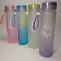 Спортивная бутылка для воды Hello master (450 мл) , фитнес бутылка