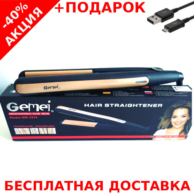 Профессиональный выпрямитель для волос Gemei GM-2955 с турмалиновым покрытием + зарядный USB-micro USB кабель