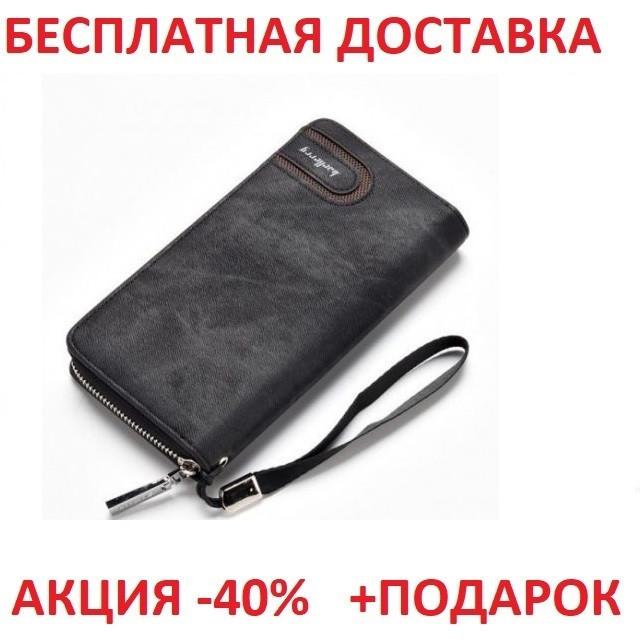 Портмоне Baellerry Denim (S1514 ) BLACK Унисекс Джинсовый Портмоне удобный Бумажник кожаный