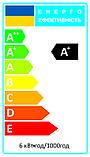 Лампа светодиодная стандартная А50 LD-7 6W E27 4000K алюмопл. корп. A-LD-0438, фото 2