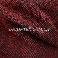 Трикотажная пальтовая ткань меланж бордовая