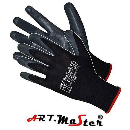 Защитные рукавицы RnitBlack изготовленные из полиэстера, покрытые нитрилом ARTMAS POLAND, фото 2