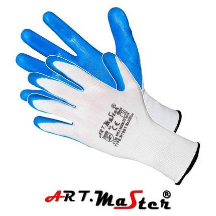 Перчатки RnitBlue защитные, изготовленные из полиэстера, покрытые нитрилом ARTMAS POLAND, фото 2