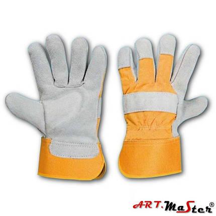 Защитные перчатки RBŻ усиленные яловой кожей ARTMAS POLAND, фото 2
