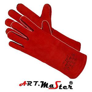 Защитные перчатки REFLEX-RED полностью изготовлены из яловой кожи ARTMAS - POLAND