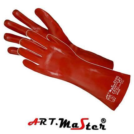 Защитные рукавицы RPVCD35 изготовленные из ПВХ и заканчивающиеся манжетой ARTMAS, фото 2